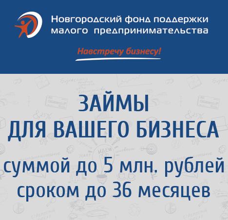 Баннер_большой (1)