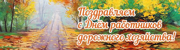 den_dor_hoz