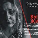 origin_Viberi_zhizny_2020